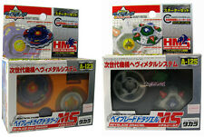 Set of 2 TAKARA Beyblades A123 Gaia Dragoon A125 Draciel MS Metal System 5 Layer
