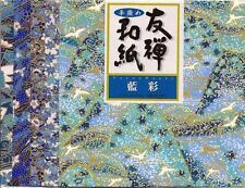 Japanese Yuzen Washi Chiyogami Origami Paper 15cm 5 sheets #3252 S-2581