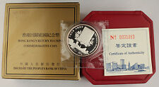 1996 China 10 Y 1 Oz Silver Proof Coin Return of Hong Kong Series II +BOX & COA
