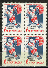 Russia Soviet Sport Hockey World Cup Tampere 1965 MNH Blocks of 4 stamps