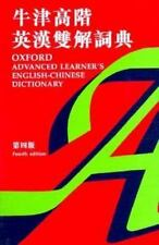 Oxford Advanced Learners English Chinese Dictionary-ExLibrary