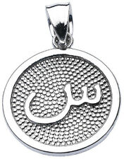 "Sterling Silver Arabic Letter "" siin "" s Initial Charm Pendant"