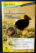 Yr 2005 Crested Wood Partridge/Siul Berjambul Bird Series Education Coin = OFFER