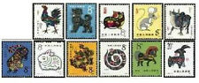 CHINA 1981-1991 year Lunar New Year Cock ~ Ram(T58- T159) zodiac stamps