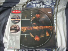 a941981  Sam Hui Made in EC 2015 12-inch Picture Disc Lp  許冠傑 新的開始 Limited Edition Number 261