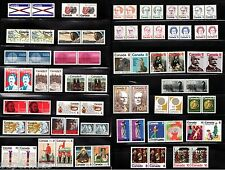 74 Early 1970's Canada MNH postage stamps • Superfleas fresh inventory F/VF **