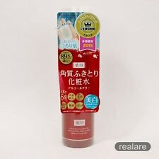 Nature Conc Medicated Exfoliating Clear Lotion 200ml NARIS UP JAPAN