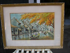 Basar watercolor painting B. 1901 D. 1990 --  Jakarta, Java and Sumatra