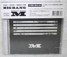 Big Bang Made Series M 2015 Taiwan CD -M Version- (BigBang)