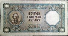 Serbia banknote - 100 dinara - 1943 - Saint Sava - Nazi Germany occupation - WW2