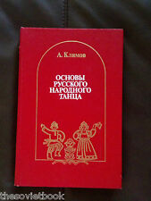 Russian folk dance Fundamentals  Khorovod Kadril In Russian 1994