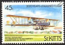 SIKORSKY RUSSIAN KNIGHT (Russky Vityaz) Aircraft Mint Stamp (1983 St Kitts)