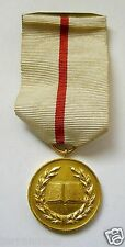 e504 Romania Communist RSR Scientific Merit Medal