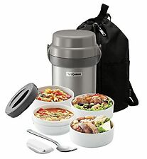 Zojirushi SL-JAE14SA Mr. Bento Stainless Steel Lunch Jar Silver Zojirushi New