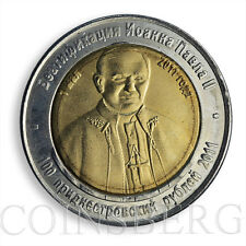 Republic of Moldova,100 rubles, Pope John Paul II, in 2011 the middle Yellow