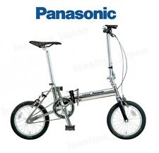 PANASONIC Folding Bicycle 14inch Titanium Alloy Super Light Frame 6.9kg NEW!