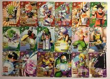 Dragon Ball Miracle Battle Carddass Reg/ Uncos Set DB14 45/45