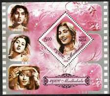 INDIA 2008 MNH SS, Madhubala, Cinema, Actress, Odd Diamond Shape Stamp