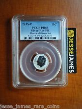 2015 P REVERSE PROOF SILVER DIME PCGS PR69 FROM MARCH OF DIMES SET FDR