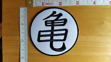 Dragon Ball Z Master Roshi Turtle Symbol Logo embroidered Iron on Patch
