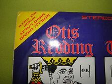 Otis Redding Carla Thomas King & Queen Hebrew Sleeve Israel Israeli 1967 STEREO