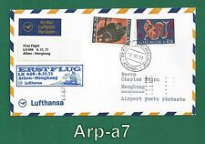 (LF21) Lufthansa Air Mail First Flight Cover 1971 Athen - Hongkong LH 648