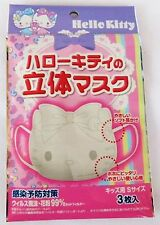 Sanrio Hello Kitty Anti Dust & Infection Mouth Barrier Disposable Mask 3Pcs/Set