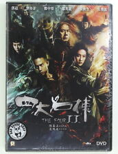 The Four 2 (Region Free DVD) English subtitled Chinese movie New Sealed 四大名捕 II