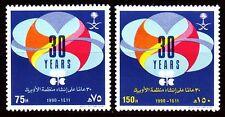 Saudi Arabia 1990 ** Mi.1054/55 OPEC Oil Öl Petroleum