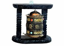 Tibetan Wood Copper Wall Hanging Prayer Wheel, 8 Auspicious symbo by thamel Mart