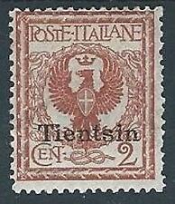 1917-18 UFFICIO POSTALI IN CINA TIENTSIN AQUILA 2 CENT MH * - W007-2