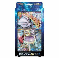 Pokemon Card XY Special Jumbo card pack Mega Mewtwo EX Blue Impact Japan