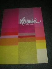 KABUKI JAPANESE DANCE DRAMA MAGAZINE MARCH 1981 28 PAGES