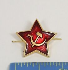 SOVIET USSR RED STAR w/ hammer and sickle BADGE INSIGNIA