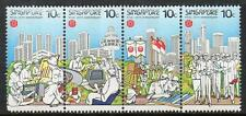 Singapore MNH 1986 The 25th Anniversary of National Trades Union Congress