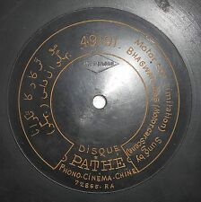 Pathe 11-1/2 Inches Record Of India /Indian Singer Bhagwan Das Made In Belgium