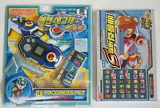 TAKARA Rockman EXE (Mega Man) : DX PROGRESS PET BLUE & BATTLE CHIP(30EA) SET
