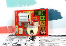 Miniature Old days Electronics Fridge Magnet - Rice cooker and toaster
