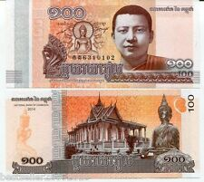 CAMBODIA 100 RIELS UNC LATEST ISSUE MONK BUDHA # 115