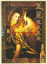 "Tiger Gold Medal Beer ""Asia"" 1999 Magazine Advert #3360"