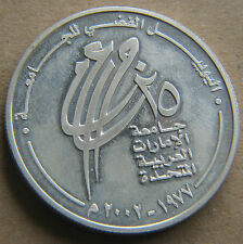 2002 United Arab Emirates University UAE 50 Dirham Coin Silver Jubilee Zayeed