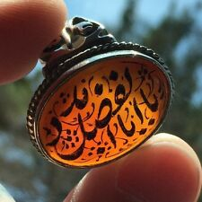 Islamic Persian Arabic Engraved Carved Agate Aqeeq Shia Ring Aqiq Ali عقيق خاتم