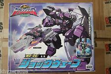 TAKARA TOMY TRANSFORMERS ARMADA MD-06 SHOCKWAVE GALVATRON JAPAN VERSION RARE