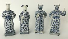 4 Early 20th C. Chinese Export Blue & White Zodiac Figures-Ox, Horse, Dog, Sheep
