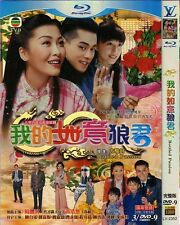 $10 SALE: DVD: HK TVB drama - Bottled Passion 我的如意狼君