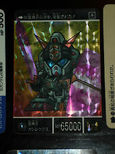 SD GUNDAM SUPER DEFORMED CARD CARDDASS PRISM CARTE 353 BANDAI JAPAN 1992 G+ EX+