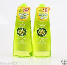 (1+1) Kanebo Kracie Naive Deep Clear Cleansing Oil Olive 170ml * 2 ea Set