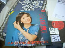 a941981 Teresa Teng Lp 鄧麗君  ******New Vinyl ******** Polydor Greatest Hits (A) Photocopy Insert with Poster