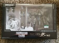 Front mission evolved No. 3 Zephyr play arts action figure