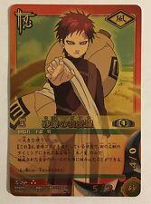 Naruto Card Game Ultra Rare 忍-268